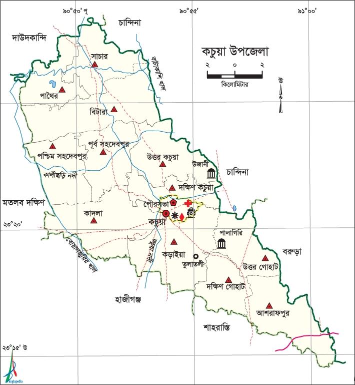 KachuaUpazilaChandpur.jpg