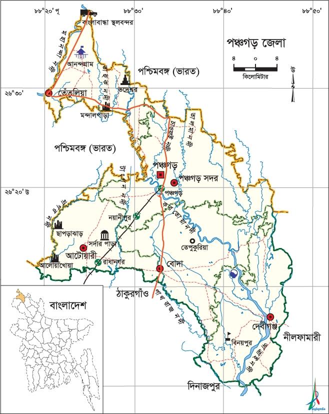 PanchagarhDistrict.jpg