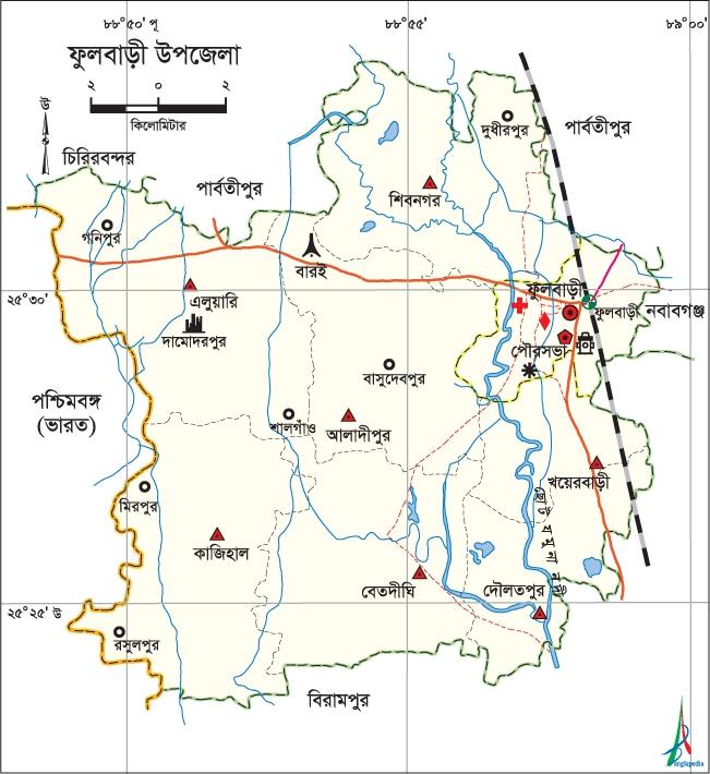 PhulbariUpazilaDinajpur.jpg