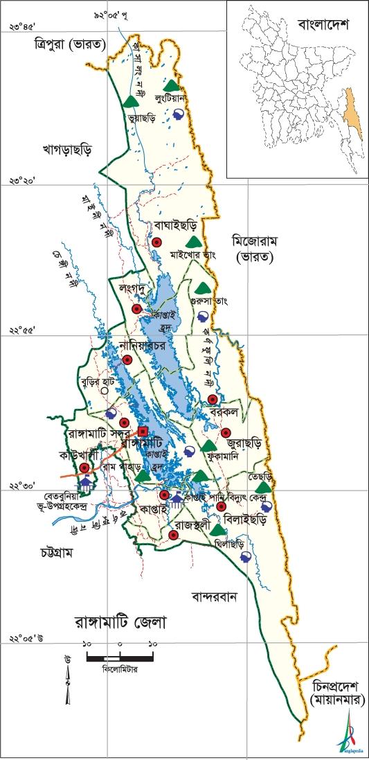 চিত্র:RangamatiDistrict.jpg
