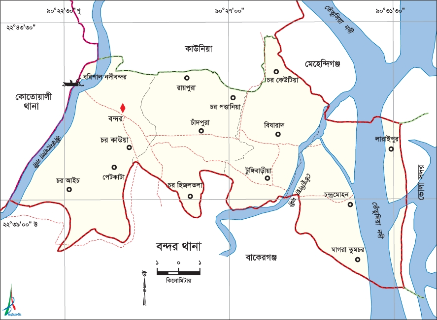 BandarThanaBarisal.jpg