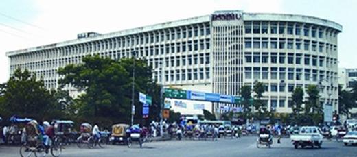 চিত্র:BangabandhuSheikhMujibMedicalUniversity.jpg
