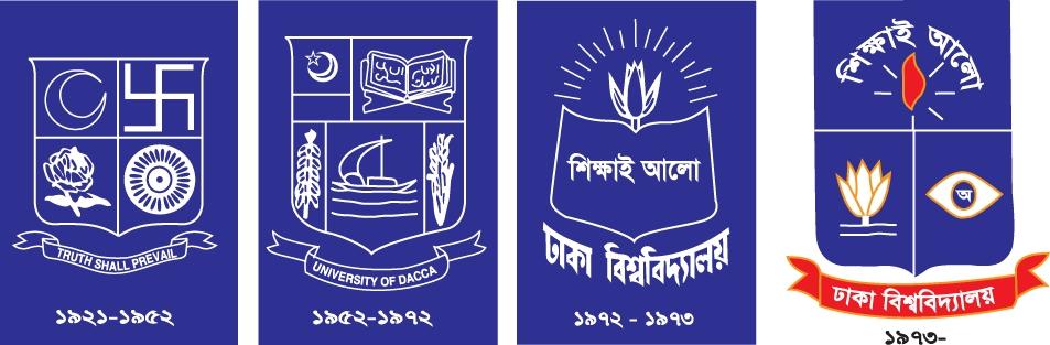 চিত্র:DhakaUniversityLogo.jpg
