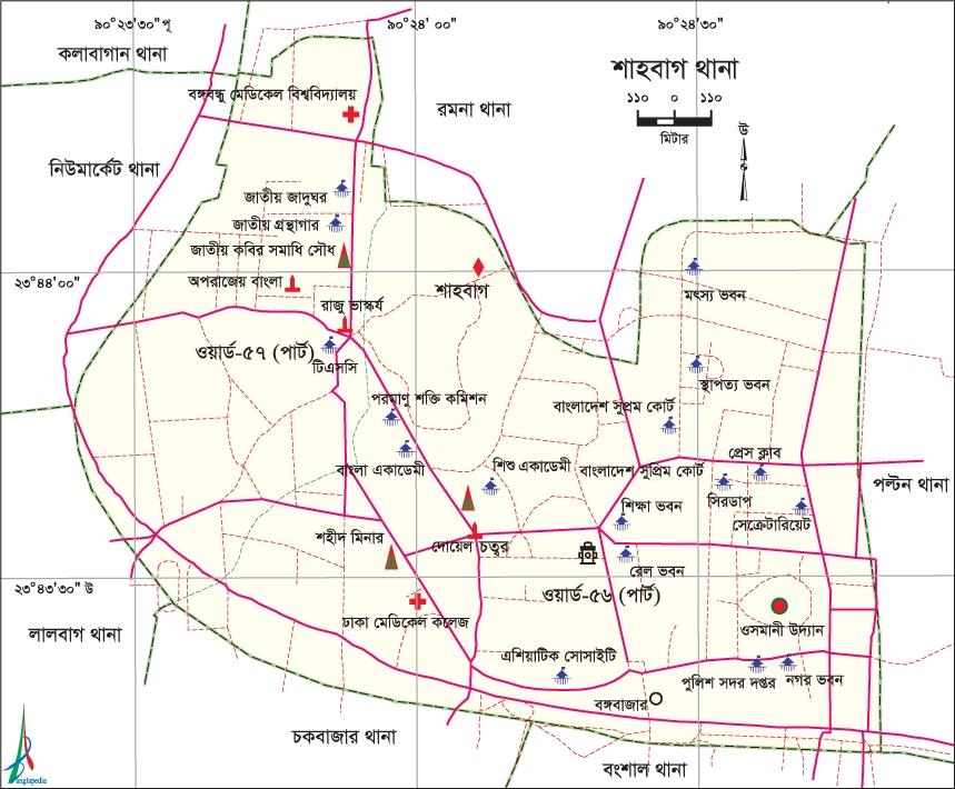 ShahbaghThana.jpg