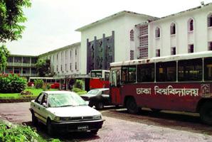 চিত্র:UniversityDhakaAdministrativeBuilding.jpg
