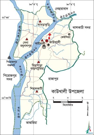 KawkhaliUpazilaPirojpur.jpg