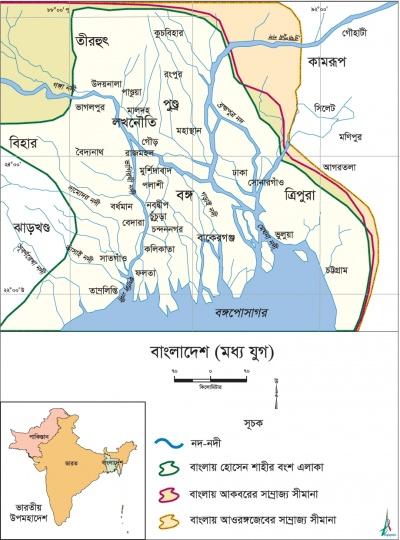 HistoryMadhyaZug.jpg